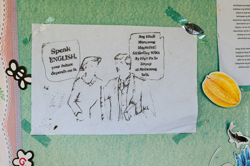 Аглийскому языку особое внимание