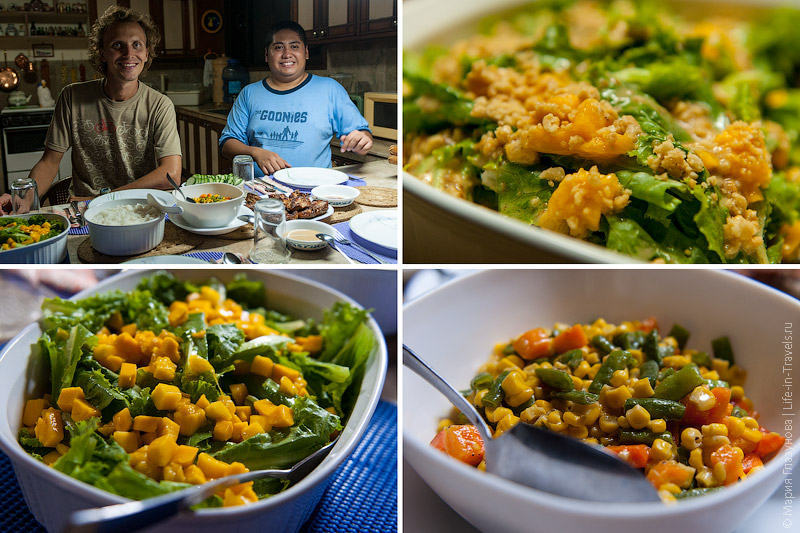 Филиппинский ужин