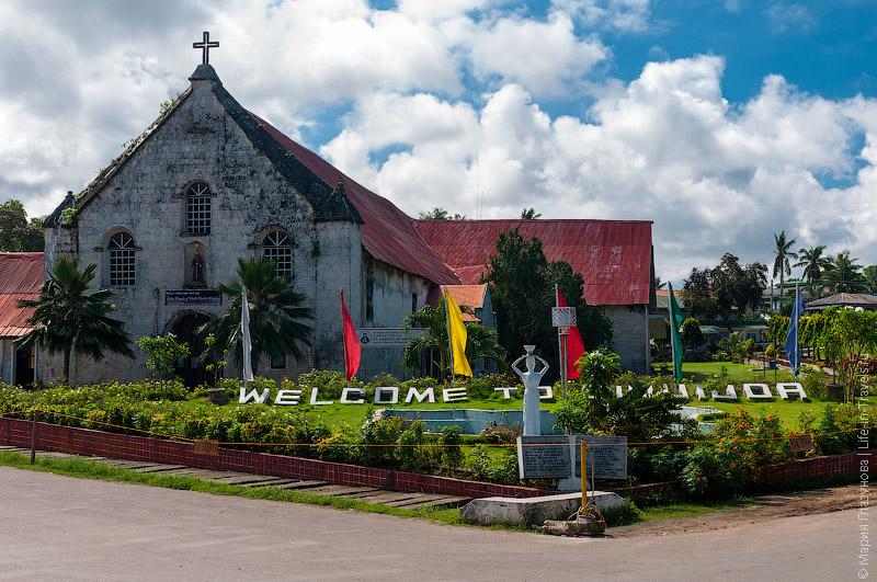 Филиппины, остров Сикихор
