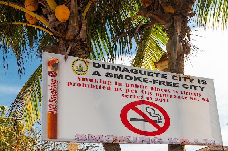 В городе запрещено курение