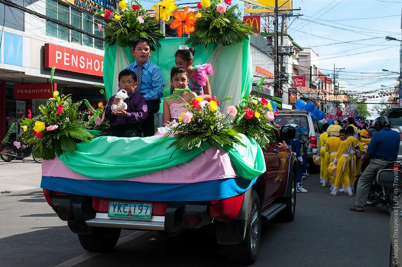 Карнавал на главной улице