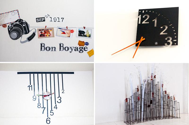 Дизайн и предметы интерьера