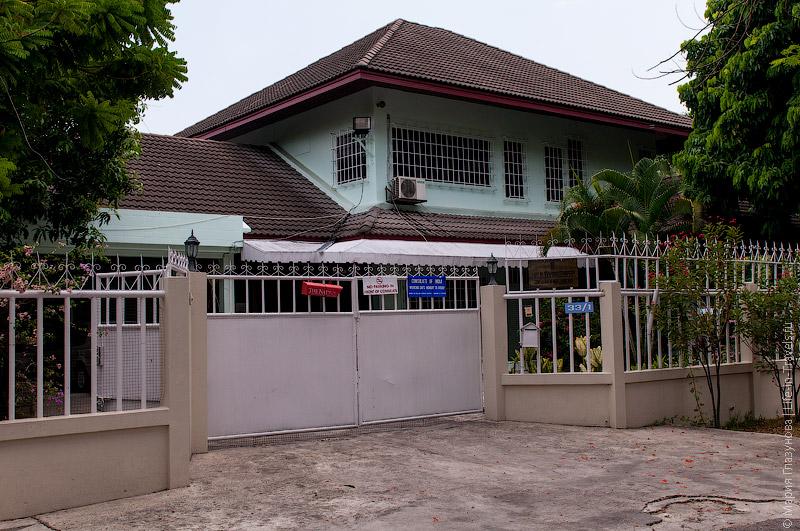 Индийское консульство в Таиланде Индийское консульство в Таиланде