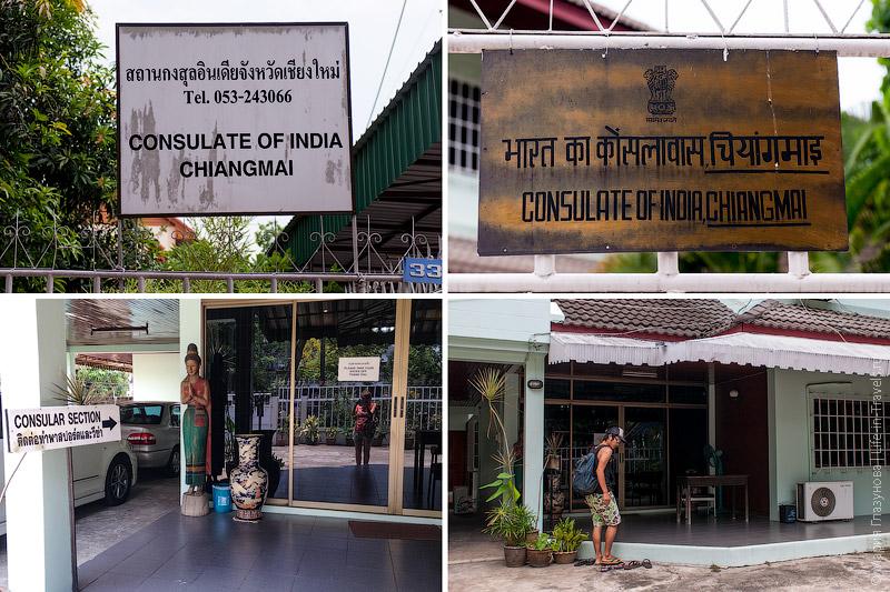 Вход в индийское консульство