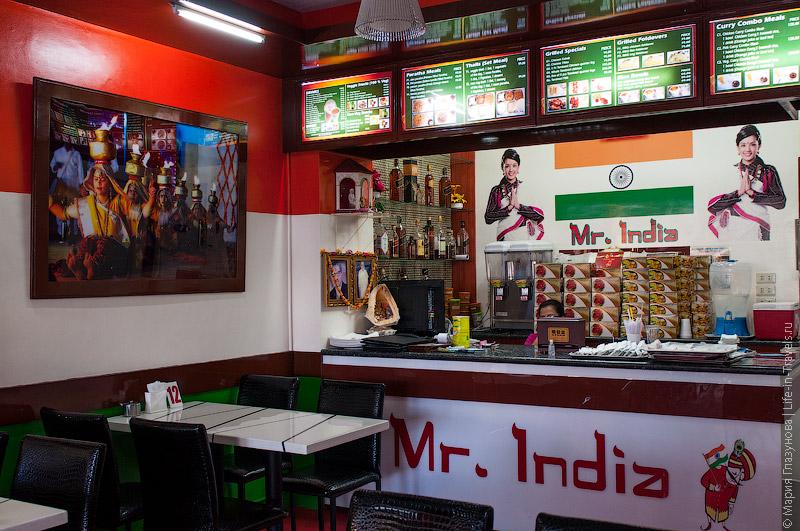 Ресторан индийской кухни в Себу