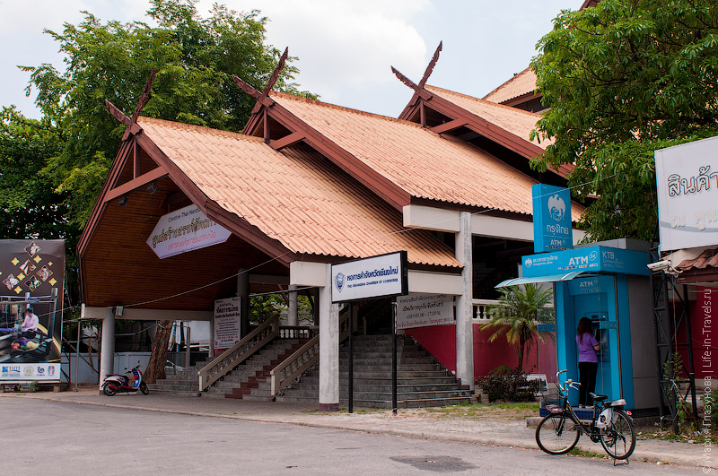 Creative Thai Handicraft Shop