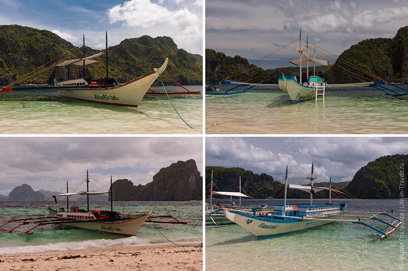 Филиппинские лодки
