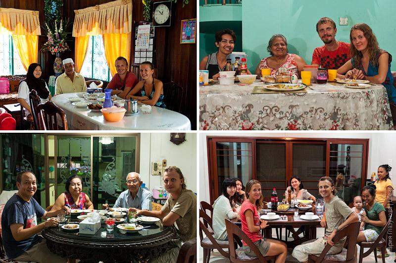Обедаем всей семьей