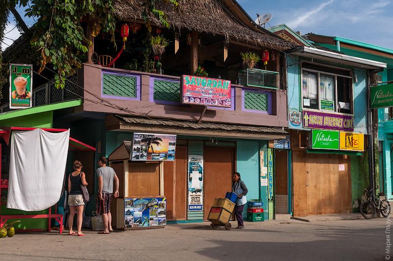 Кафе и рестораны Эль Нидо