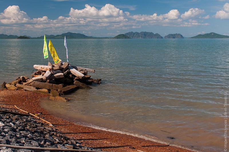 Ко Ланта, Таиланд