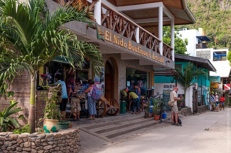 Арт-Кафе в Эль Нидо