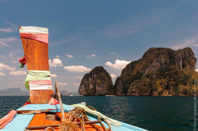 Туры по островам, Таиланд