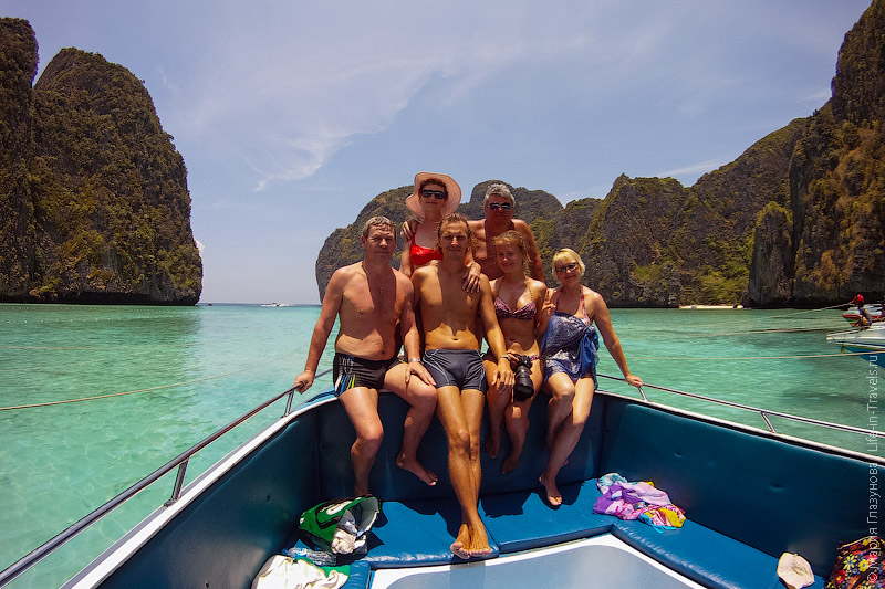 Морские экскурссии по островам