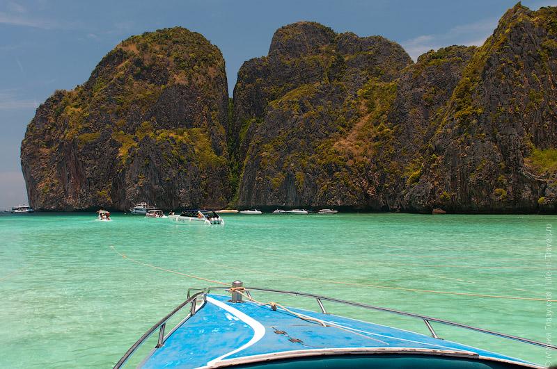 Майя Бэй, Таиланд