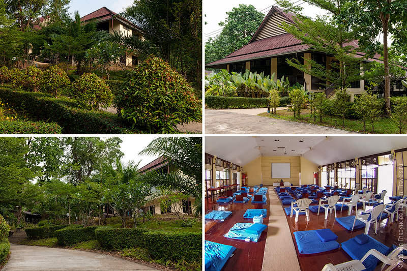 Холл для медитаций