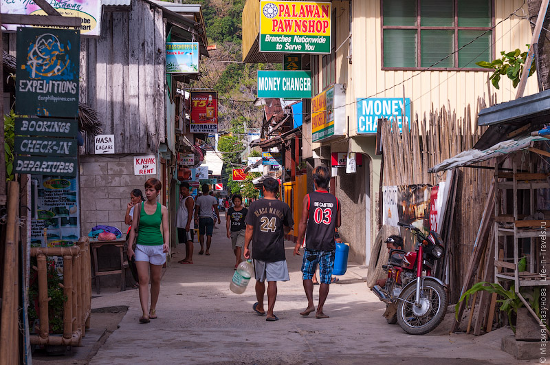 Улочка в Эль Нидо