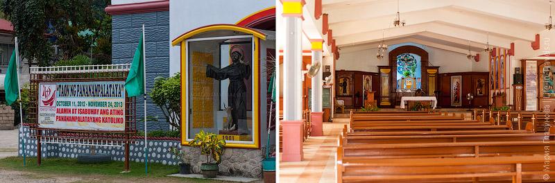 Церковь в Эль Нидо