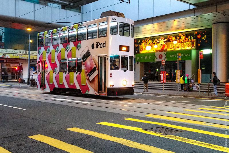 Трамваи в Гонконге