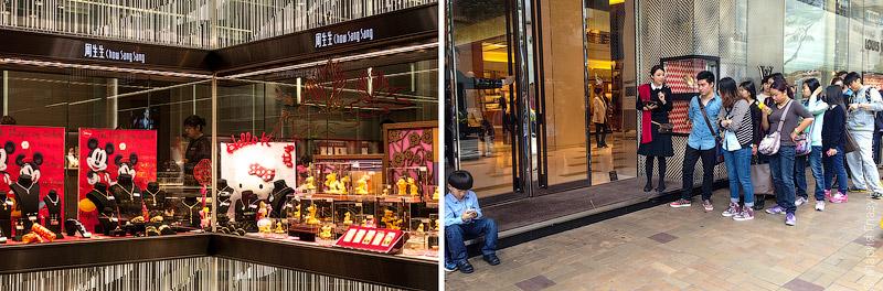 Магазины в Гонконге
