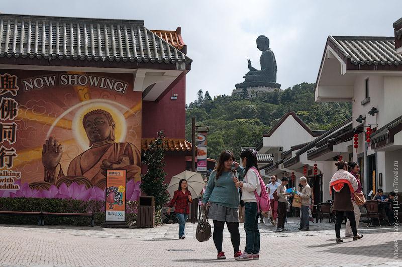 Туристическая деревня Нгонг-Пинг