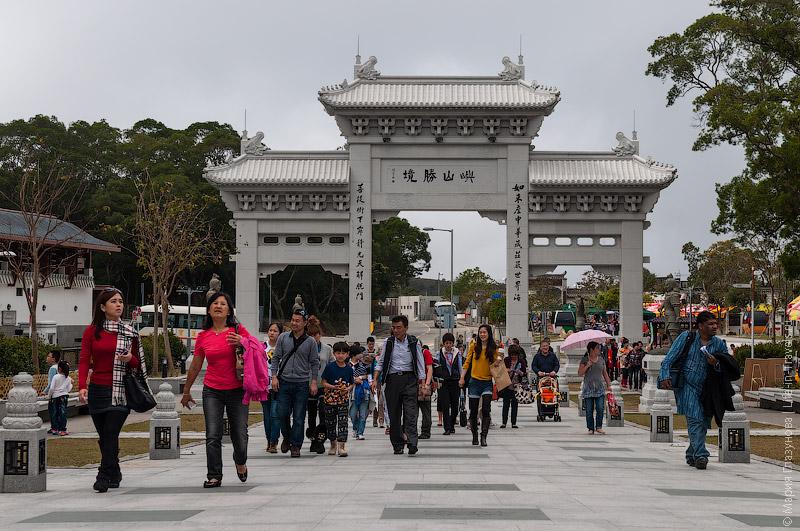 Ворота Нгонг-Пинг