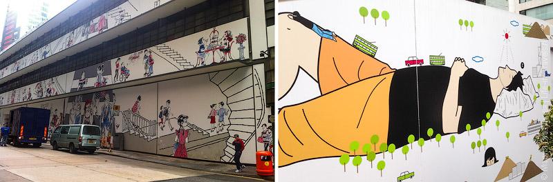 Рисованные декорации на улицах