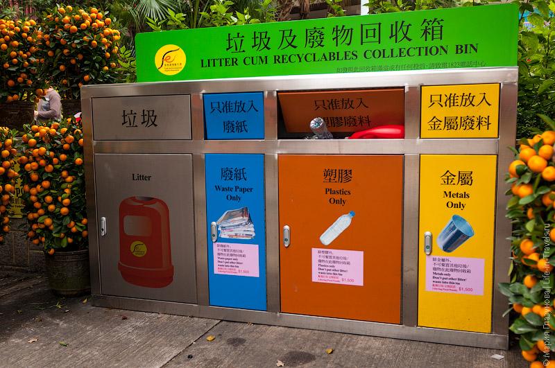 Гонконг – чистый город