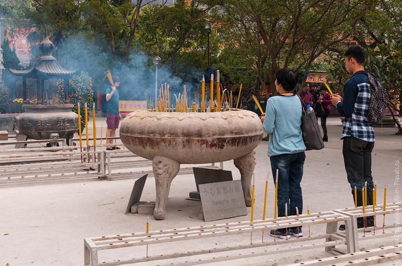 Буддийские ритуалы