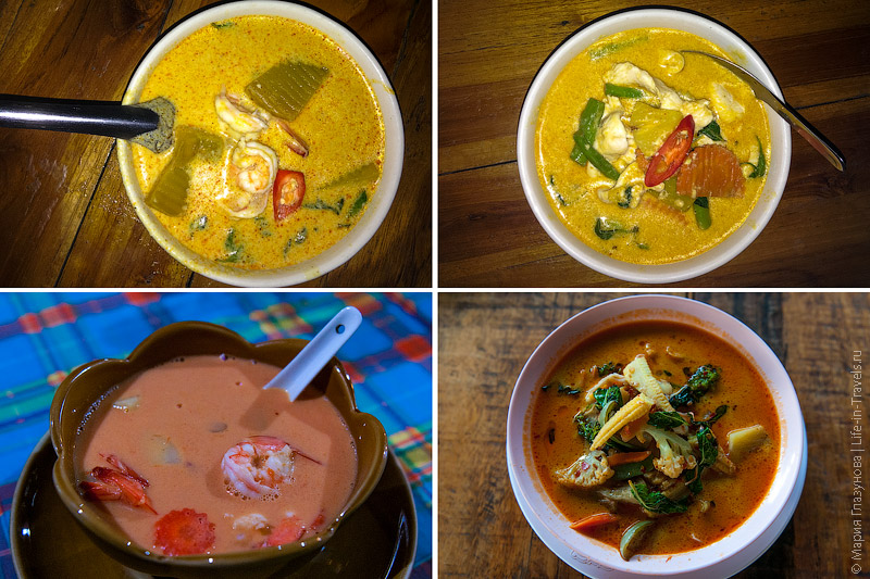 Red и Yellow curry.jpg