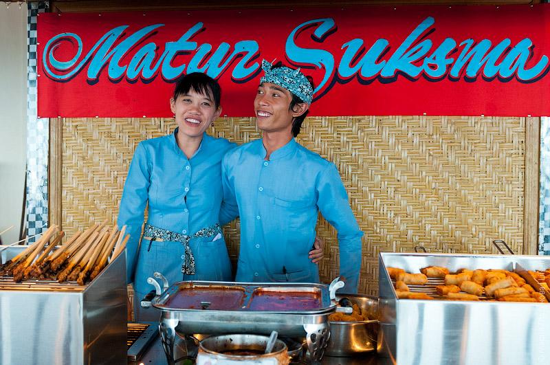 Балийские офицанты