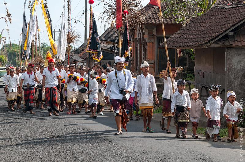 Празничная процессия
