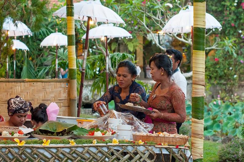 Балийские яства