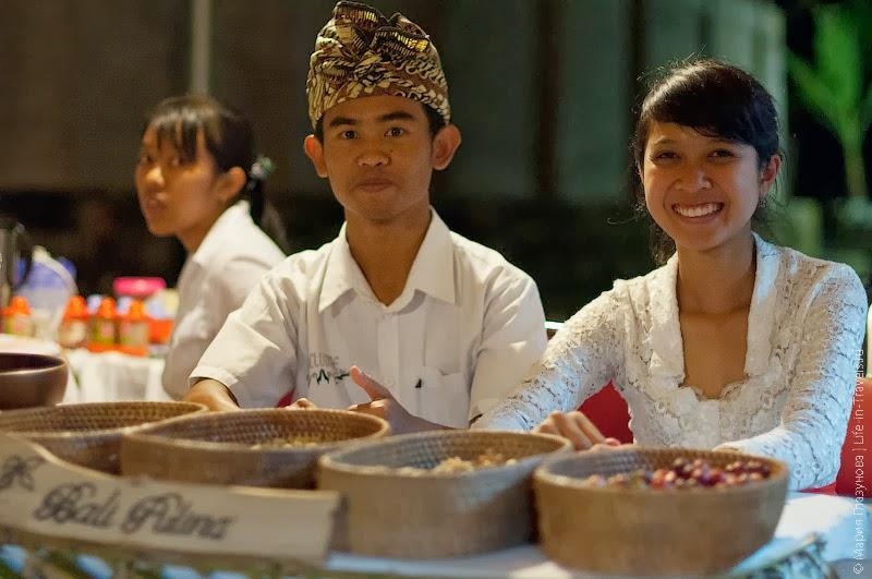 Балийское гостеприимство