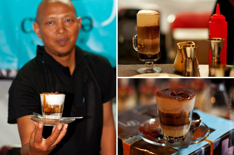 Коктейль  Кофейное наслажнение