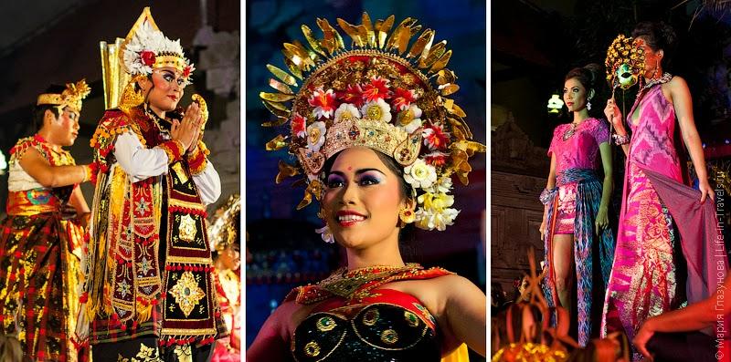 Представление в балийских традициях