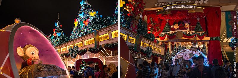 Гонконг в преддверии Рождества