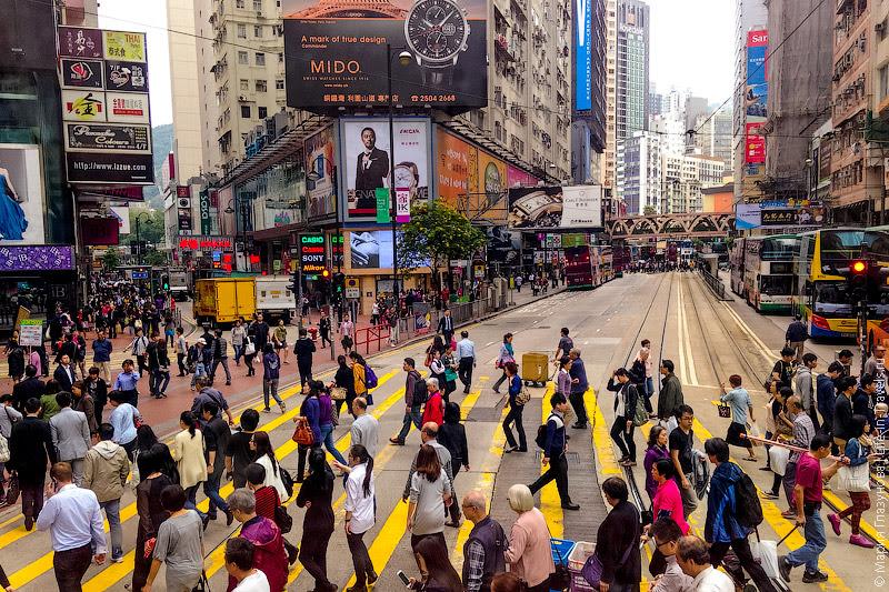 Деловой Гонконг