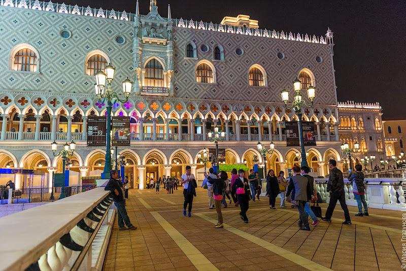 Казино-отель The Venetian Масао