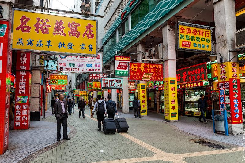 Китайские вывески на магазинах