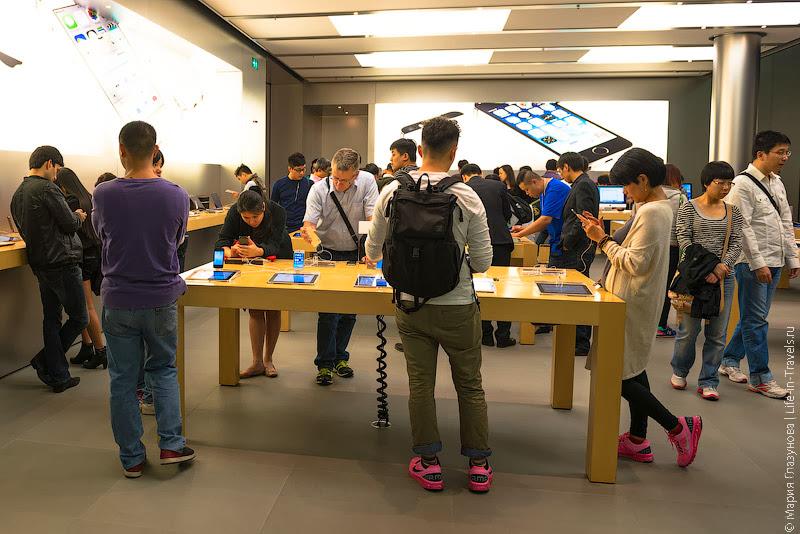 iPhone 5S в Гонконге