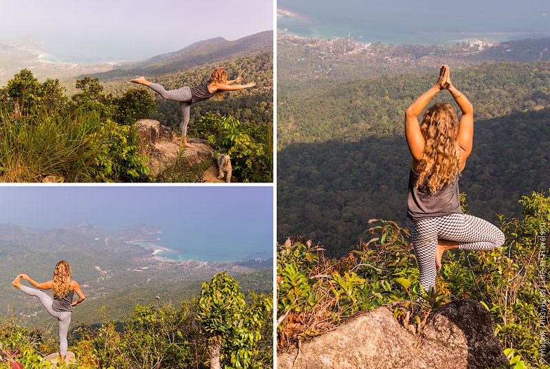 Йога на вершине Као Ра