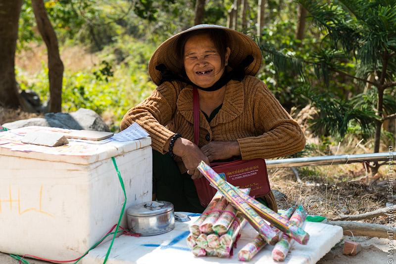Торговка во Вьетнаме