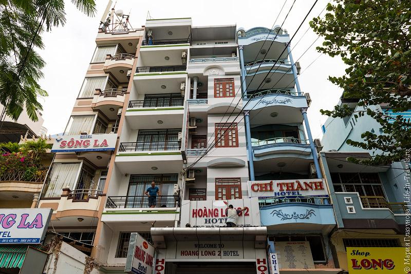 Гестхаусы и отели во Вьетнаме