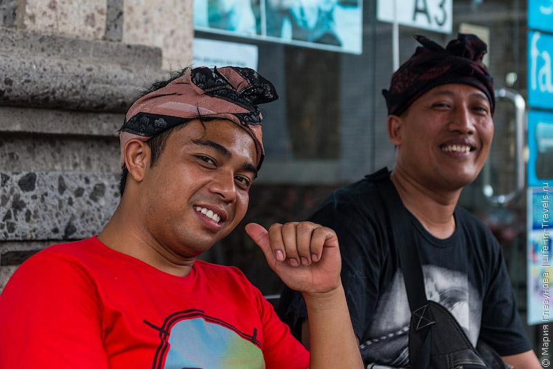 Бали2014 6392