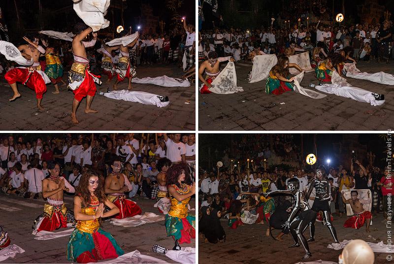 Ого-Ого на Бали