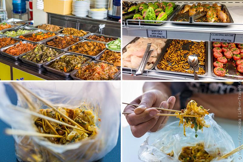 Вьетнамская кухня: Готовая еда