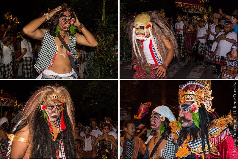 Балийские представления