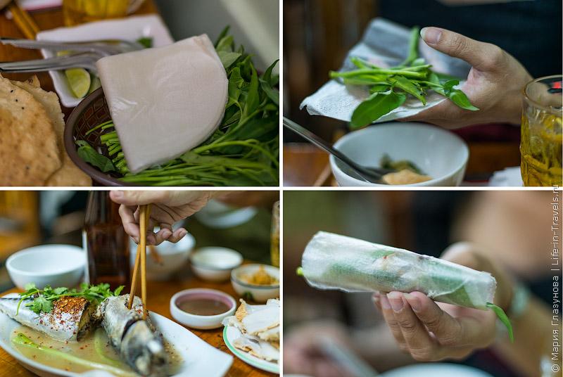 Вьетнамская кухня: Готовим фахитос