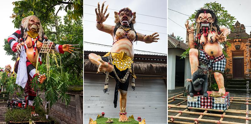 Балийские монстры