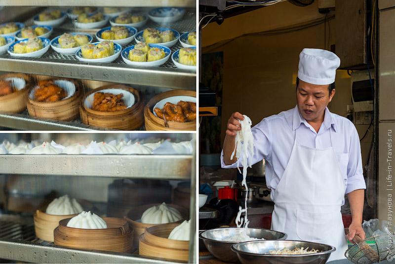 Вьетнамская кухня: Дим сумы на пару